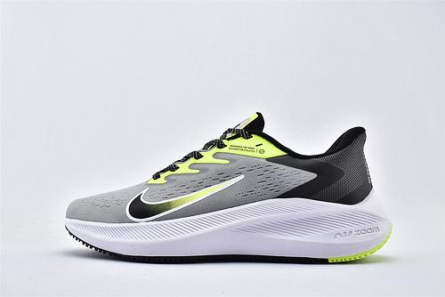 Nike Zoom PEGASUS 37 登月37代网面跑鞋/灰绿 内置气垫缓震 网面透气 原标原盒  货号:CJ0291-071  男鞋