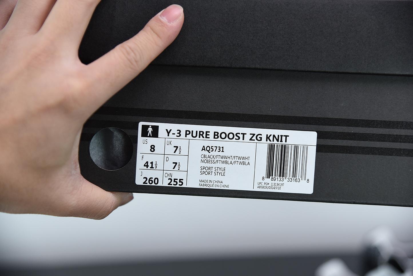 Y-3 pureboost y3太极  40-46  货号:AQ5731  情怀之作,经典。