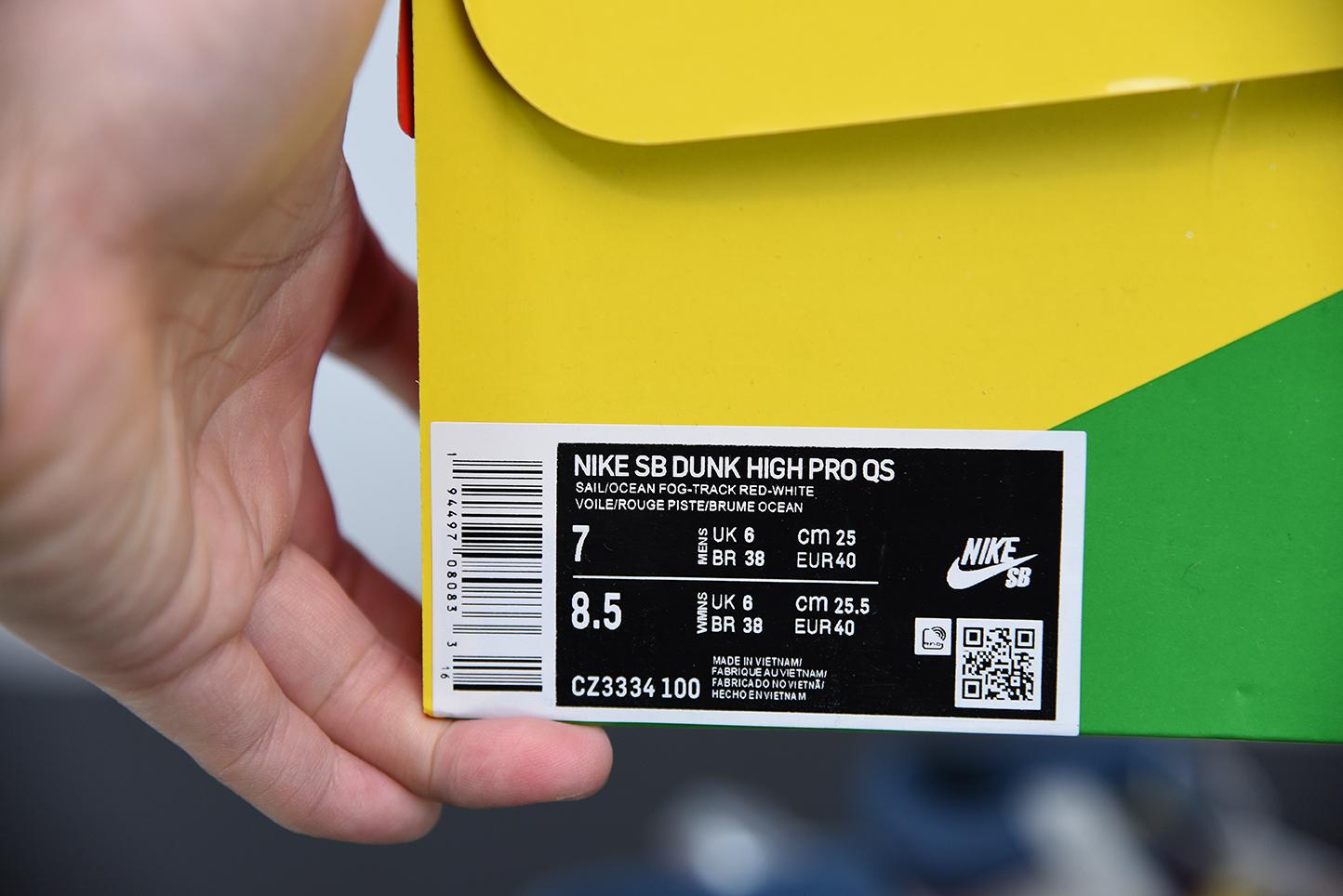"""Y00S6 CZ3334-100  Atlas x Nk Dunk SB High """"Lost at Sea""""阿特拉斯联名 扣篮系列复古高帮休闲运动滑板板鞋  尺码36-47.5"""