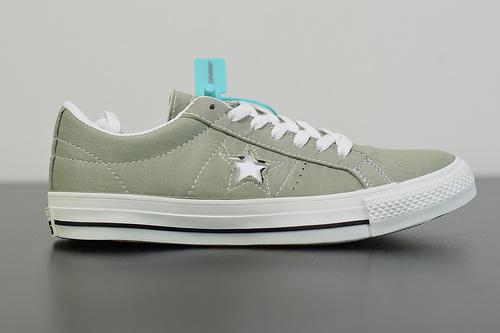 W05Z3 Converse匡威onestar Pro OX JA 双层可撕裂帆布鞋165337C尺码35-44