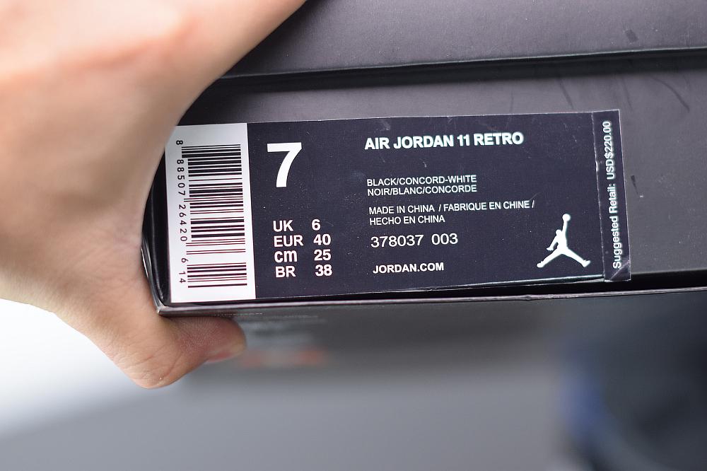 G05G5 Air Jordan 11 AJ11 乔丹11代大灌篮 高帮篮球鞋货号378037-003尺码40-47