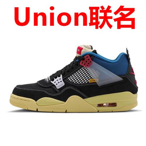 Union x Air Jordan 4 鞋舌还能这么玩!联盟骑士 藏蓝卡其粉配色 DC9533-001