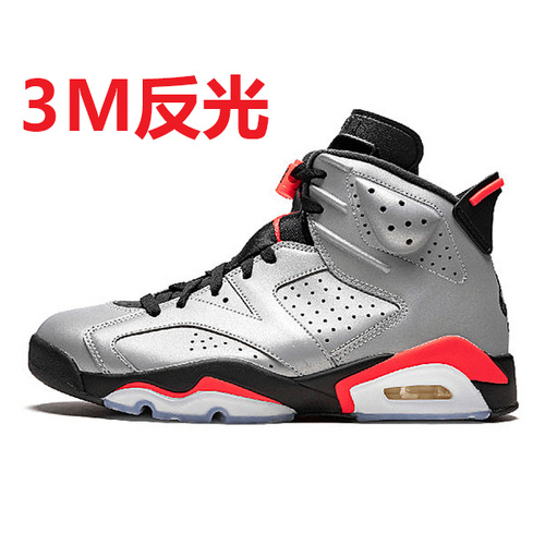 "Air Jordan 6 JSP ""Reflective Silver""裕三厂虎扑高几大巴黎银灰3M配色 CI4072-001"