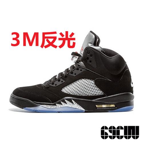 "Air Jordan 5 ""Metallic Black"" 16年年版 超强3M反光 黑银配色 845035-003"