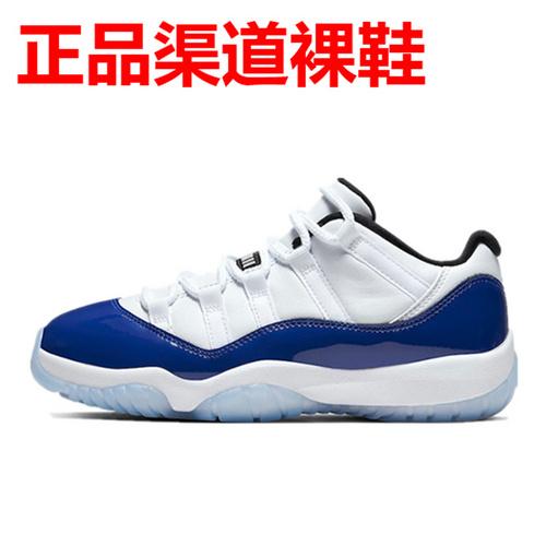 """Air Jordan 11 Low WMNS """"Concord"""" 清远渠道货 需要拼图""""鞋盒,鞋垫""""可过鉴定 无原盒裸鞋版本 白蓝配色AH7860–100"""