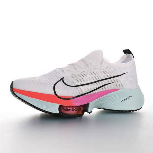 Air Zoom Tempo NEXT% 突破极致表现 2020全新耐克 竞速马拉松气垫轻量超跑竞速运动慢跑鞋 白黑桔红粉蓝绿渐变配色  CI9923-300