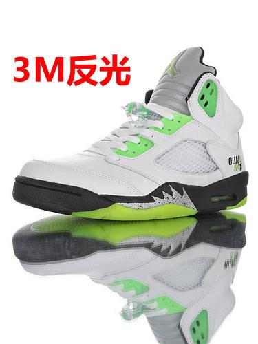 """Air Jordan 5 Retro """"Quai 54"""" 法式街球的味道 质感出众 乔丹5代中帮复古休闲文化篮球鞋 法国街球赛白绿配色 467827-105"""