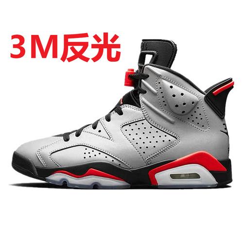 "Air Jordan 6 JSP ""Reflective Silver"" 年NIKE标志 超强3M反光 灰银红外线配色 CI4072-001"