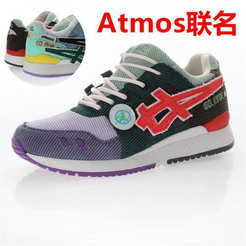 Atmos x Sean Wotherspoon x Asics Gel-Lyte III 三方联乘 亚瑟士三代慢跑鞋 拼色灯芯绒魔术贴配色 1203A019-000