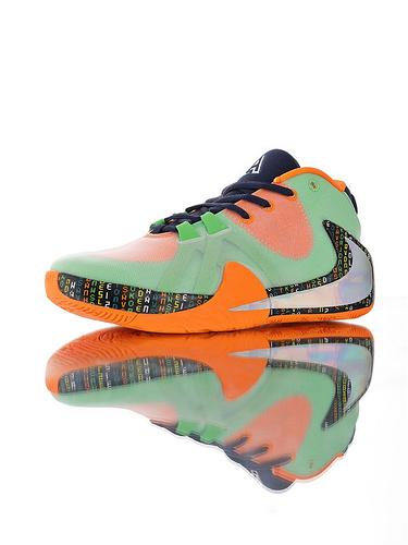 Nike Zoom Freak 1 全新具开发打造 后掌真双层Zoom气垫 内靴锁定系统 独特抓地纹路大底 一代字母哥签名双气垫低帮休闲运动篮球鞋 薄荷绿橘黄配色