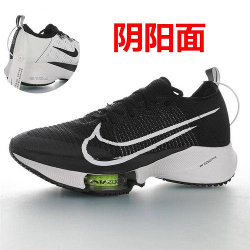 Air Zoom Tempo NEXT% 突破极致表现 2020全新耐克 品质提升版本 竞速马拉松气垫轻量超跑竞速运动慢跑鞋 黑白荧光绿配色 CI9923-001