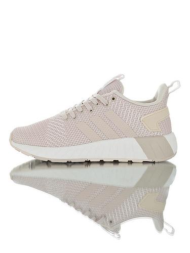 Adidas Neo Questar BYD 实体特供品质 阿迪达斯科视达系列针织呼吸鞋面百搭休闲轻跑鞋 淡粉米灰配色