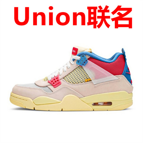 Union x Air Jordan 4 鞋舌还能这么玩!联盟骑士 南海岸粉红蓝配色 DC9533-800
