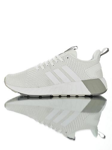 Adidas Neo Questar BYD 实体特供品质 阿迪达斯科视达系列针织呼吸鞋面百搭休闲轻跑鞋 白灰配色