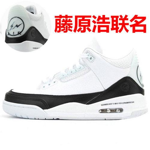 Fragment Design x Air Jordan 3 藤原浩联名 黑白大闪电配色 DA3595-100