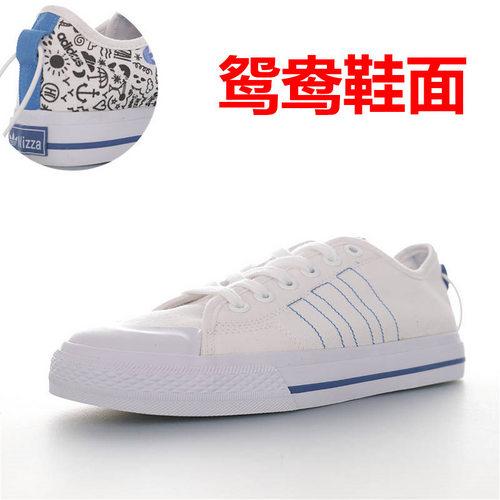 Adidas Nizza Blanc Trefoil RF Low 阿迪达斯半截式包胶鞋头校园低帮休闲运动帆布板鞋 帆布鸳鸯白宝蓝黑涂鸦配色 FY3090