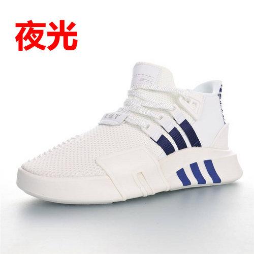 EQT Basketball ADV 三叶草新品 街头篮球短筒针织慢跑鞋 针织白皇家蓝夜光配色 FU9488