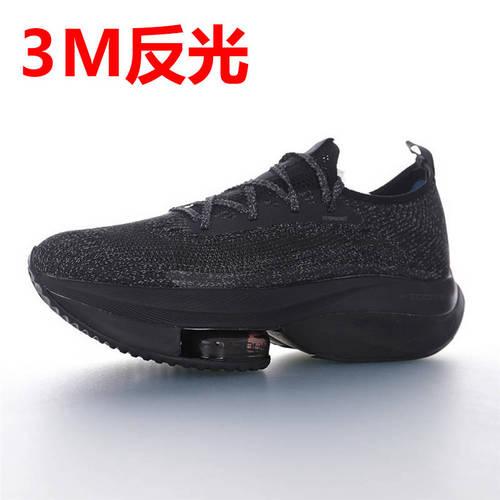 Nike Air Zoom Alphafly NEXT% 2020全新耐克 助力运动员突破极限 破2代马拉松气垫超跑竞速慢跑鞋 黑炭灰满天星3M配色 CI9925-008