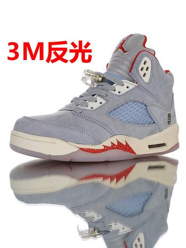 "Trophy Room x Air Jordan 5 Retro ""Ice Blue"" 重磅来袭  乔丹AJ5代中帮复古文化篮球鞋 冰蓝配色 CI1899-400"