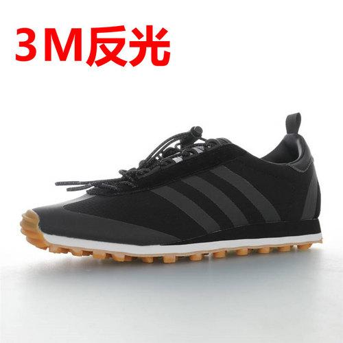 3M x Consortium Nite Jogger OG 3M公司联名 阿迪达斯夜行者系列低帮复古休闲园慢跑鞋 黑白生胶3M反光配色 EG6623