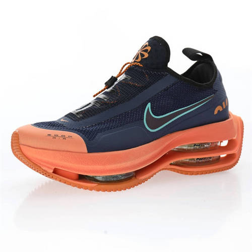 "Nike Zoom Double Stacked ACG ""Black/Multicolor"" 飞织深蓝黑三文鱼 CI0804-824"