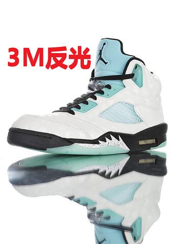 """Air Jordan Retro 5 """"Island Green"""" 郭艾伦专属限定 鞋面暗藏玄机 雪豹郭艾伦白绿3M反光配色 CN2932-100"""