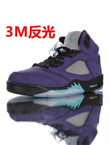 "Air Jordan 5 Retro ""Alternate Grape"" 「紫葡萄」配色了 乔丹AJ5代中帮复古休闲篮球鞋 反转黑紫葡萄配色 136027-500"