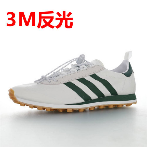 3M x Consortium Nite Jogger OG 3M公司联名 阿迪达斯夜行者系列低帮复古休闲园慢跑鞋 白灰深绿3M反光配色  EG6620