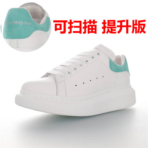 Alexander McQueen  Sole Sneakers 亚历山大·麦昆 品质细节提升 低帮厚底小白鞋 白蒂芙尼绿尾配色 4621 WHFBU 9052