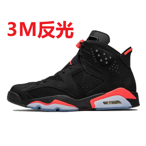 "Air Jordan 6 ""Black Infrared"" 3M反光 2019最新来袭 年版本NIKE标志 黑红配色 384664-060"