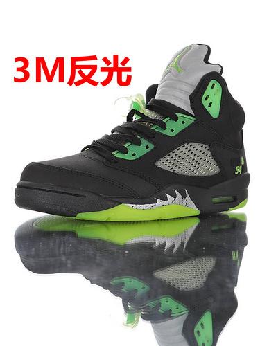 """Air Jordan 5 Retro """"Quai 54"""" 法式街球的味道 质感出众 乔丹5代中帮复古休闲文化篮球鞋 法国街球赛黑绿配色 255054-511"""