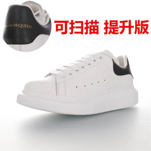 Alexander McQueen  Sole Sneakers 亚历山大·麦昆 品质细节提升 低帮厚底小白鞋 皮革白黑皮尾配色 462214 WHGP7 9380